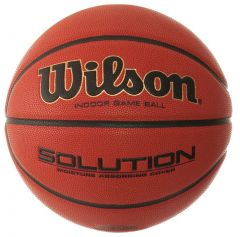 Logo Printed WIlson Solution Basket Ball | Best4SportsBalls
