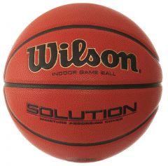 Wilson Solution BasketBall | Best4SportsBalls